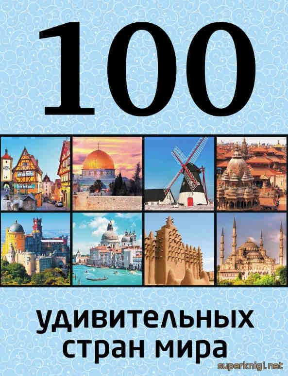 Густав майринк рассказы читать