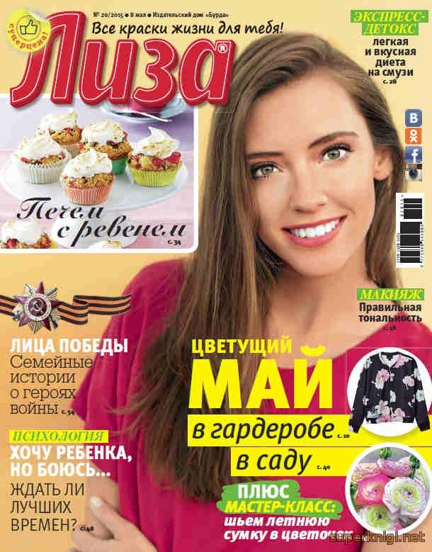 gospozha-bdsm-personalniy-sayt